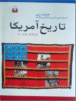 خرید کتاب تاریخ آمریکا از: www.ashja.com - کتابسرای اشجع