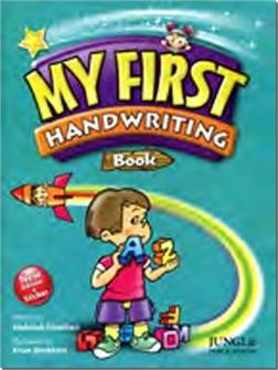 خرید کتاب My First Handwriting Book + Sticker از: www.ashja.com - کتابسرای اشجع
