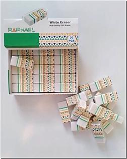 لوازم التحریر پاک کن متوسط سفید - پاک کن سفید بدون براده - خرید لوازم التحریر از: www.ashja.com - کتابسرای اشجع