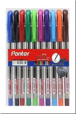 خرید لوازم التحریر ست 10تایی خودکار پنتر - نوک 0.7 از: www.ashja.com - کتابسرای اشجع