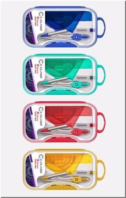 خرید لوازم التحریر ست 7 تکه پرگار و خط کش c.class از: www.ashja.com - کتابسرای اشجع