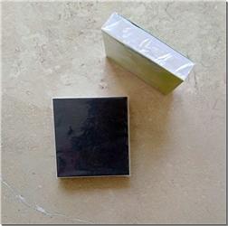 خرید لوازم التحریر بسته کاغذ یادداشت مربع 200 برگی از: www.ashja.com - کتابسرای اشجع