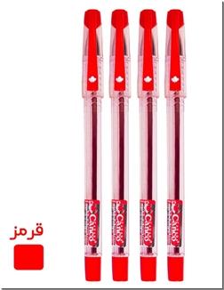 خرید لوازم التحریر بسته 2تایی خودکار قرمز - نوک 0.1 از: www.ashja.com - کتابسرای اشجع