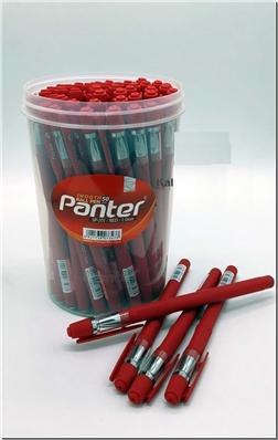 لوازم التحریر خودکار قرمز پنتر 1.0 میلیمتری - خودکار رنگ قرمز پنتر - خرید لوازم التحریر از: www.ashja.com - کتابسرای اشجع