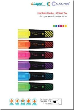 خرید لوازم التحریر ماژیک علامت گذار بزرگ سی کلاس از: www.ashja.com - کتابسرای اشجع