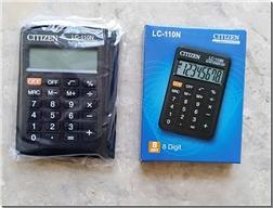 خرید لوازم التحریر ماشین حساب سیتیزن 8Digit از: www.ashja.com - کتابسرای اشجع
