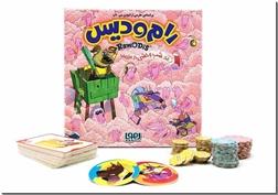 اسباب بازی بازی رام و دیس - بازی های فکری و کارتی - خرید اسباب بازی از: www.ashja.com - کتابسرای اشجع