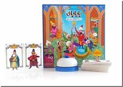 خرید اسباب بازی بازی پایاپای از: www.ashja.com - کتابسرای اشجع