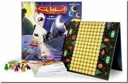 خرید اسباب بازی بازی استوژیت 1 از: www.ashja.com - کتابسرای اشجع