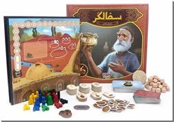 خرید اسباب بازی بازی سفالگر از: www.ashja.com - کتابسرای اشجع