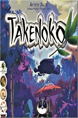 خرید اسباب بازی بازی تاکنوکو از: www.ashja.com - کتابسرای اشجع