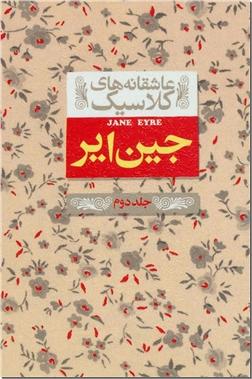 خرید کتاب جامعه شناسی ورزش از: www.ashja.com - کتابسرای اشجع