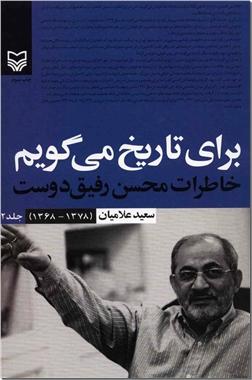 خرید کتاب حسابداری مالیاتی از: www.ashja.com - کتابسرای اشجع