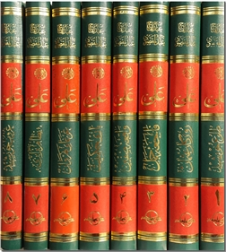 کتاب امام علی - تاریخ تحلیلی نیم قرن اول اسلام - خرید کتاب از: www.ashja.com - کتابسرای اشجع