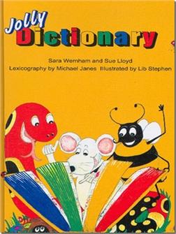 کتاب فرهنگ جولی  Jolly Dictionary - فرهنگ مصور انگلیسی به انگلیسی - خرید کتاب از: www.ashja.com - کتابسرای اشجع