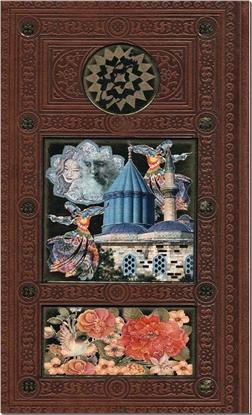 خرید کتاب مثنوی معنوی قابدار لیزری از: www.ashja.com - کتابسرای اشجع