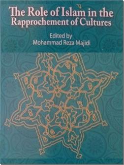 خرید کتاب The rol of islam in the rapprochement of cultures از: www.ashja.com - کتابسرای اشجع