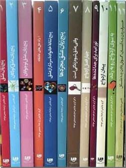 خرید کتاب پنج زبان عشق از: www.ashja.com - کتابسرای اشجع