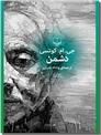 خرید کتاب دشمن از: www.ashja.com - کتابسرای اشجع