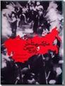 خرید کتاب مارکس متاخر و راه روسی از: www.ashja.com - کتابسرای اشجع