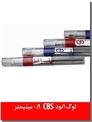 خرید کتاب 2 عدد نوک اتود 0.9 تCBS از: www.ashja.com - کتابسرای اشجع