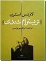 خرید کتاب تریسترام شندی از: www.ashja.com - کتابسرای اشجع