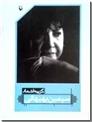 خرید کتاب گزینه اشعار سیمین بهبهانی - رقعی از: www.ashja.com - کتابسرای اشجع