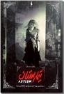 خرید کتاب جوجه مرغ دریایی از: www.ashja.com - کتابسرای اشجع