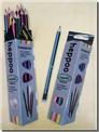 خرید کتاب 12 عدد مداد مشکی هیپو پاک کن دار از: www.ashja.com - کتابسرای اشجع