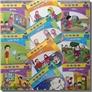 خرید کتاب مجموعه منابع آموزشی دوره پیش دبستانی از: www.ashja.com - کتابسرای اشجع