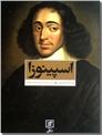 خرید کتاب اسپینوزا از: www.ashja.com - کتابسرای اشجع