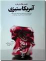 خرید کتاب هشت مقاله درباره آمریکاستیزی از: www.ashja.com - کتابسرای اشجع