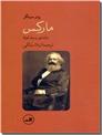 خرید کتاب مارکس از: www.ashja.com - کتابسرای اشجع