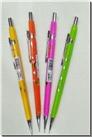 خرید کتاب مداد نوکی 0.7 روبی از: www.ashja.com - کتابسرای اشجع