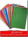 خرید کتاب بسته کاغذ رنگی از: www.ashja.com - کتابسرای اشجع