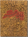 خرید کتاب دیوان بابا طاهر از: www.ashja.com - کتابسرای اشجع