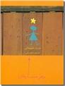 خرید کتاب دختر ستاره ای از: www.ashja.com - کتابسرای اشجع
