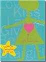خرید کتاب مجموعه دختر ستاره ای - 3جلدی از: www.ashja.com - کتابسرای اشجع