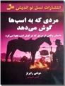 خرید کتاب مردی که به اسب ها گوش می دهد - نجواگر اسب از: www.ashja.com - کتابسرای اشجع