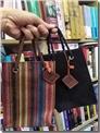 خرید کتاب ساک دستی در سایز 11 * 18 از: www.ashja.com - کتابسرای اشجع