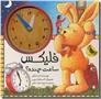 خرید کتاب 2 عدد نوک اتود 0.7 Owner از: www.ashja.com - کتابسرای اشجع