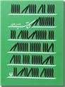 خرید کتاب کتاب - فاضل نظری از: www.ashja.com - کتابسرای اشجع