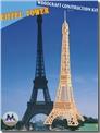 خرید کتاب پازل سه بعدی برج ایفل کد BP030 از: www.ashja.com - کتابسرای اشجع