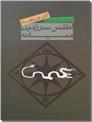 خرید کتاب اطلس سرزمین میانه از: www.ashja.com - کتابسرای اشجع