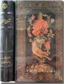 خرید کتاب مثنوی معنوی قابدار از: www.ashja.com - کتابسرای اشجع