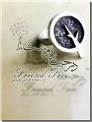 خرید کتاب درخت دوست از: www.ashja.com - کتابسرای اشجع