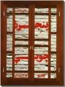 خرید کتاب پنجره چوبی از: www.ashja.com - کتابسرای اشجع