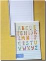 خرید کتاب 2 عدد دفتر 60 برگ لاتین سیمی 4 خط از: www.ashja.com - کتابسرای اشجع
