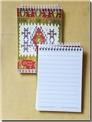 خرید کتاب دفتر یادداشت  100 برگ سیم از بالا از: www.ashja.com - کتابسرای اشجع
