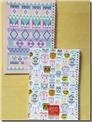 خرید کتاب 2 عدد دفتر 50 برگ سیمی یک خط از: www.ashja.com - کتابسرای اشجع